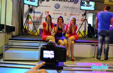 VW Club Fest Sofia 2014